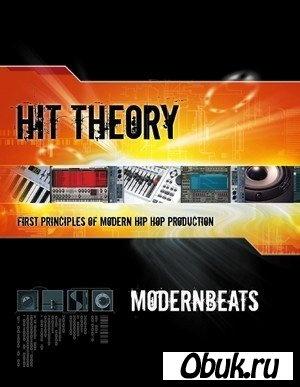 Книга ModernBeats Hit Theory / Начальные принципы hip-hop продюссирования