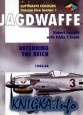 Книга Jagdwaffe Volume Five, Section 1: Defending the Reich 1943 - 44 (Luftwaffe