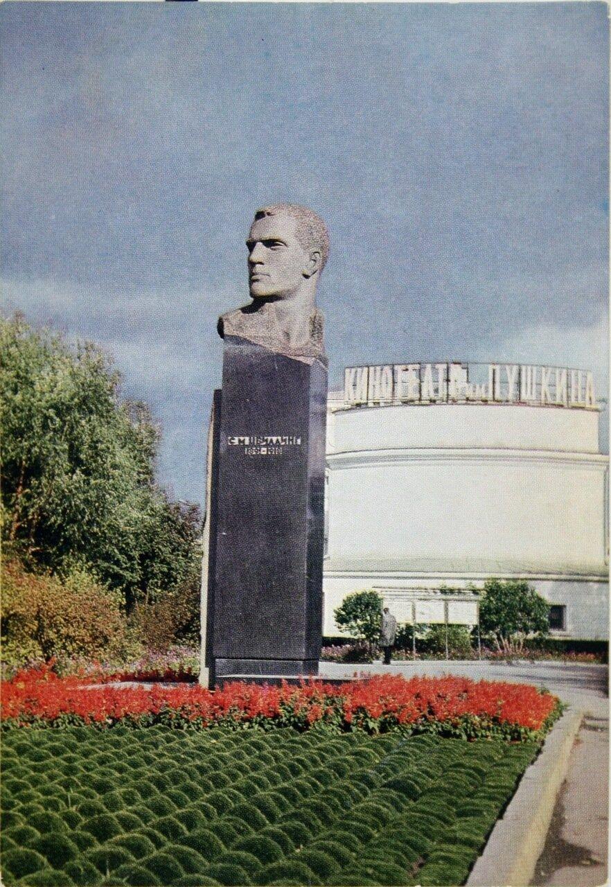 1973 г. фото Волкова (3).JPG