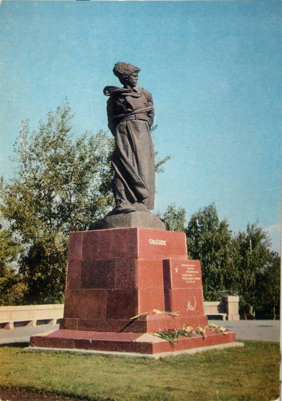 1973 г. фото Волкова (6).JPG