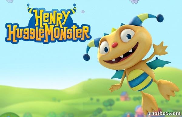 Генри Обнимонстр / Henry Hugglemonster (2013/WEB-DLRip) + WEB-DL (720p)