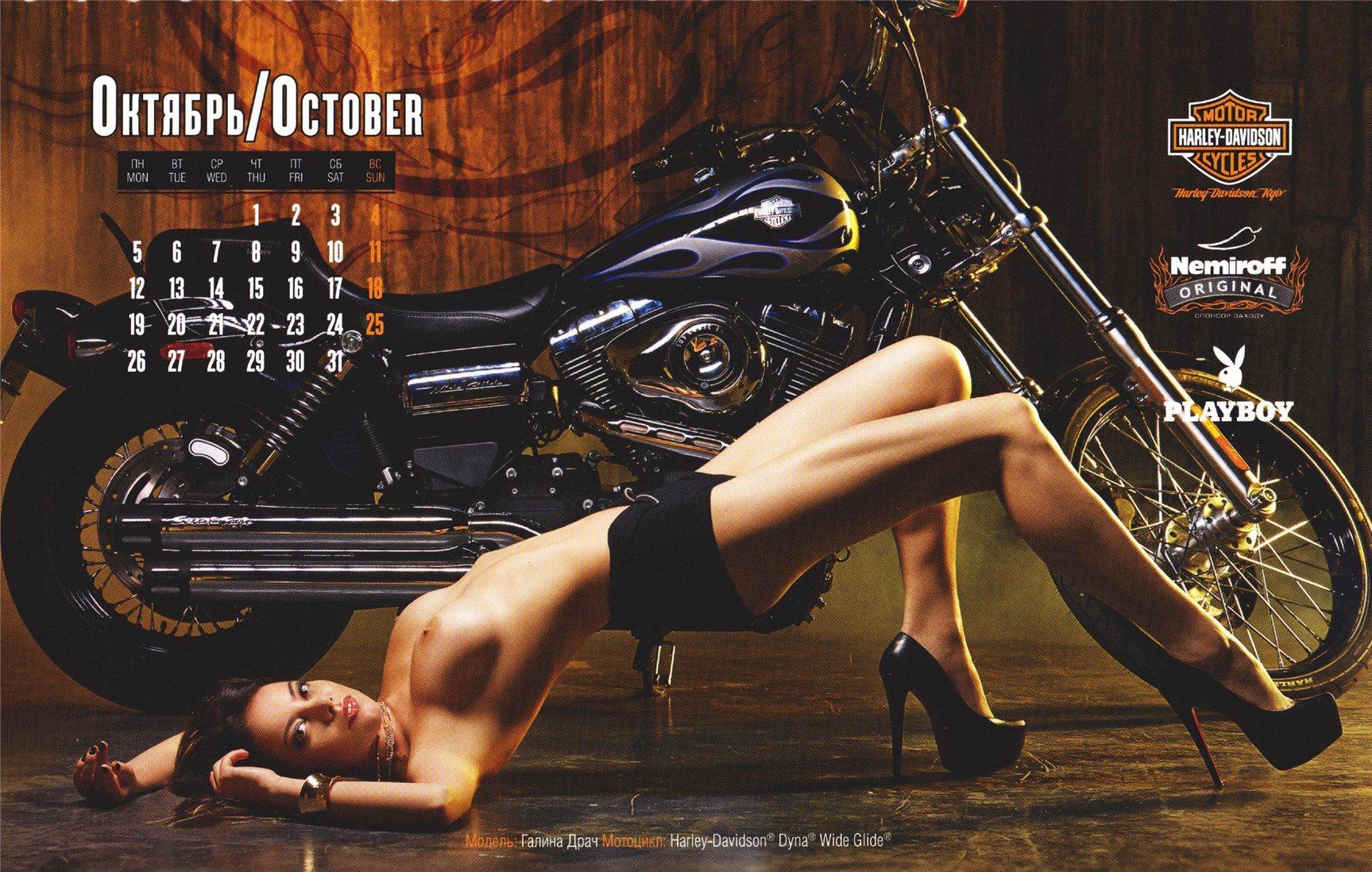 Модель  в календаре Playboy Украина - Harley-Davidson - Nemiroff 2015