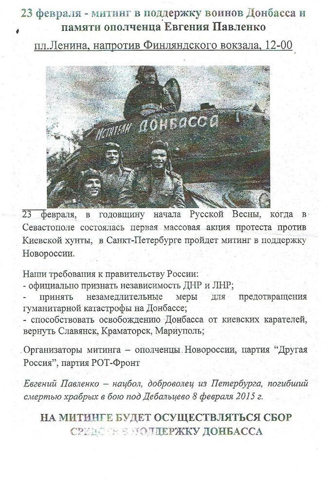 Документ (2).jpg