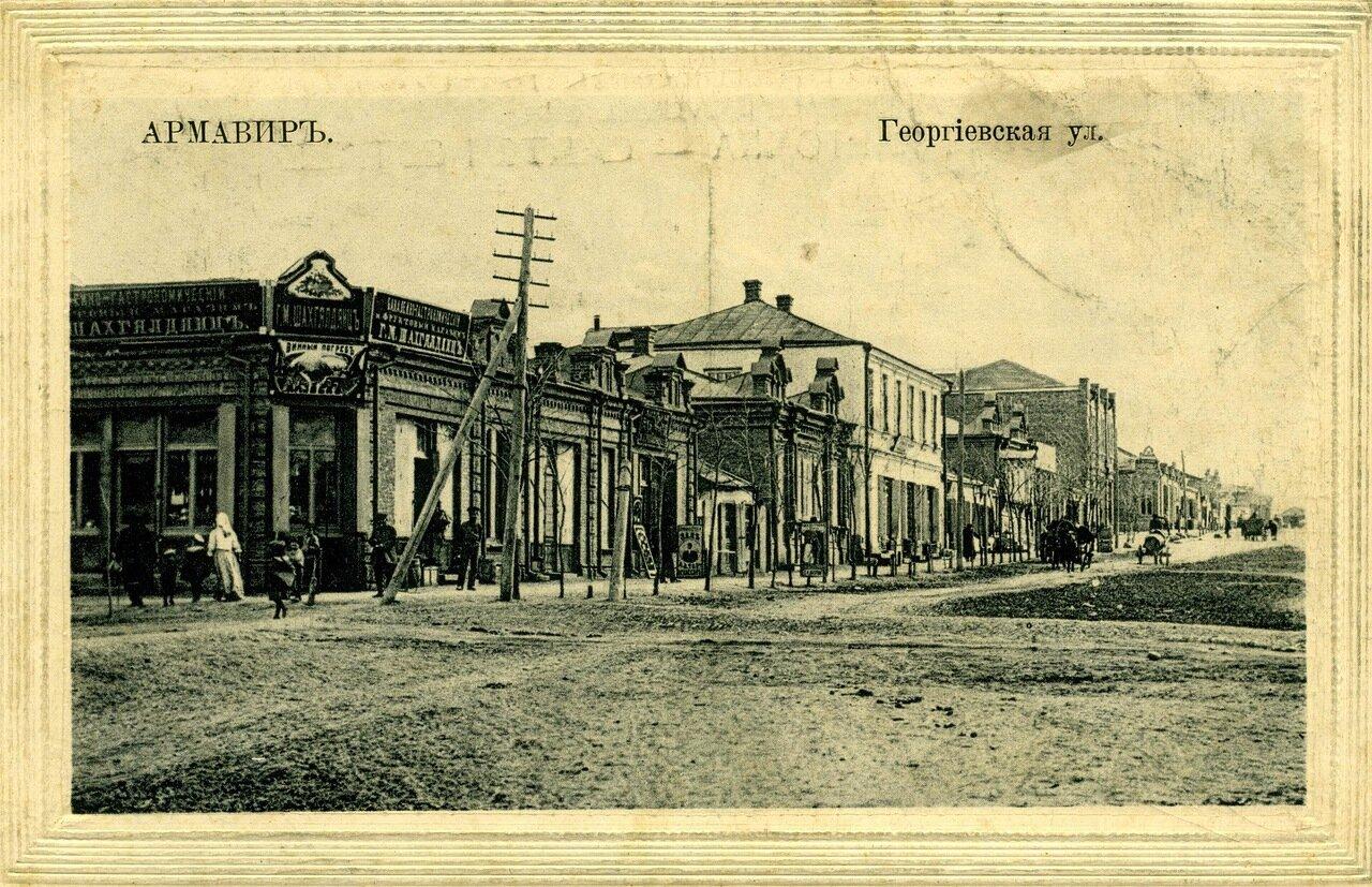 20. Георгиевская ул.; восточная сторона от ул. Почтовой к ул. Убеженской. 1911.