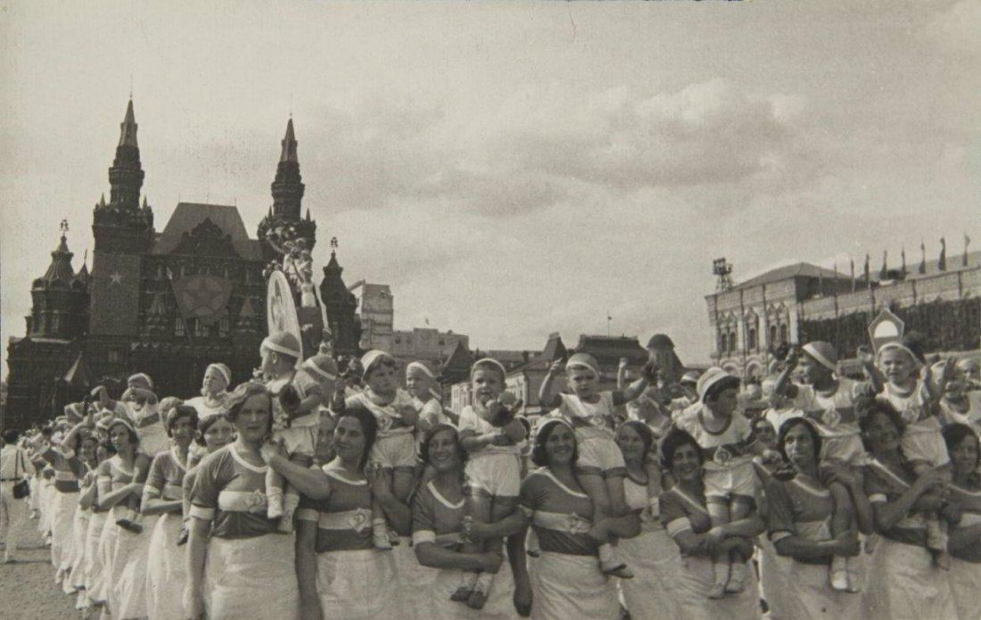 1936. Спортивный парад на Красной площади