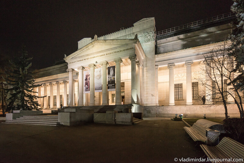 Гсударственный Музей Иобразительных Икусств имени Пушкина