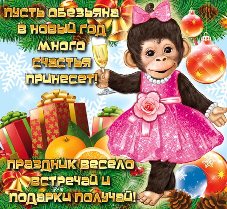 Godobesyany11-1500x1500.jpg