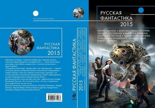 http://img-fotki.yandex.ru/get/15520/12103766.49/0_d14d6_f5960d82_L.jpg