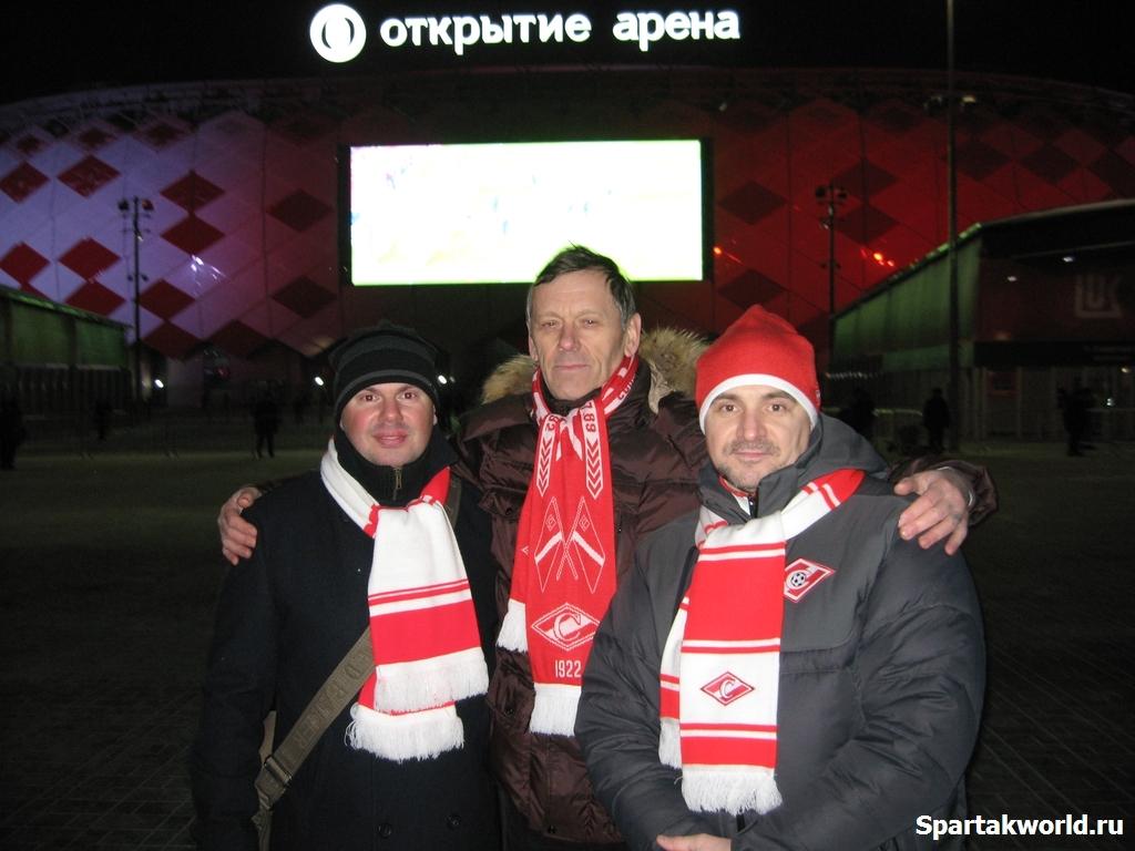 """Вадим, Владимир и Михаил. """"Спартак"""" - """"Урал"""" 2:0"""