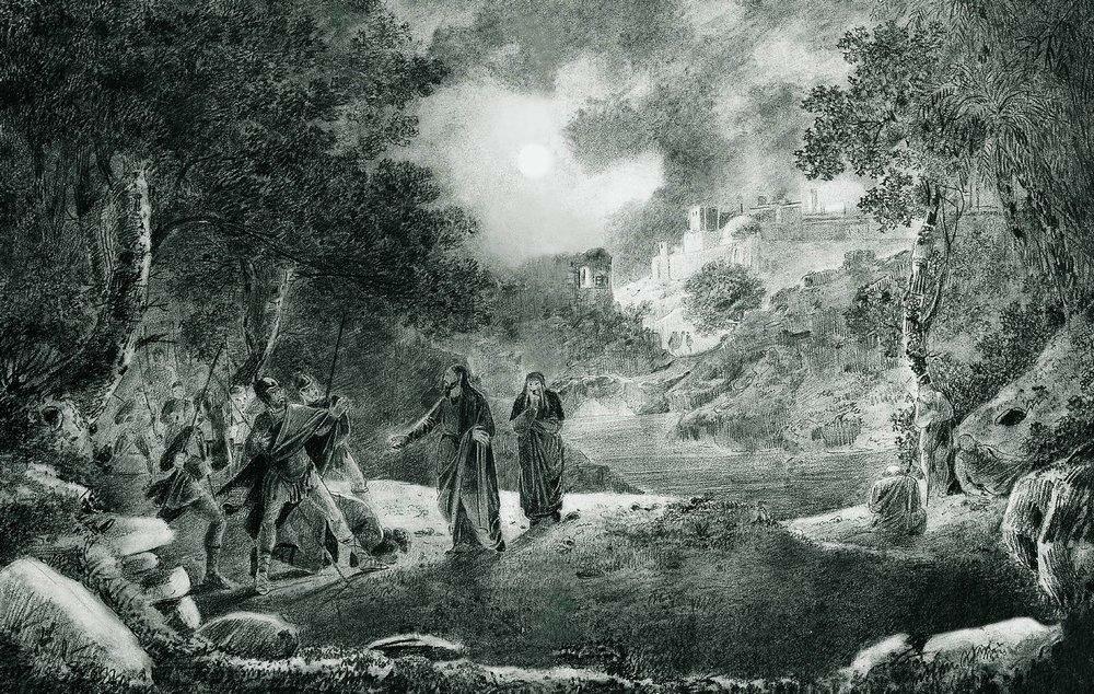 Предательство Иуды. 1834.jpg