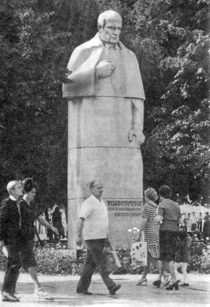 Памятник Н. И. Пирогову