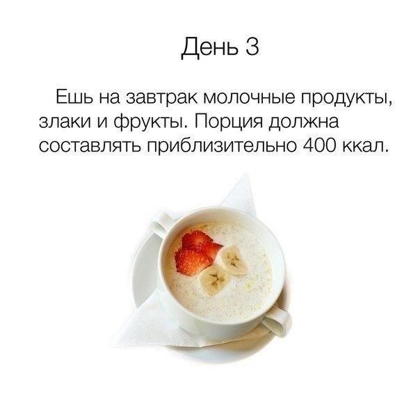 как-правильно-питаться3.jpg