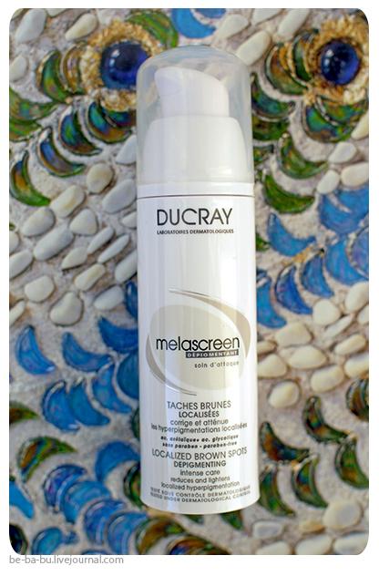 ducray-melascreen-отзыв-состав3.jpg