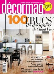 Журнал Decormag №3 2014