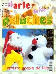 Журнал El arte de los peluches No.26