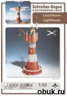 Книга Schreiber-Bogen - Leuchtturm (маяк)