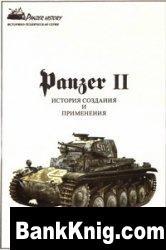 """""""Panzer II"""" история создания и применения pdf 13,7Мб"""