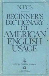 Книга Словарь американского употребления английского языка