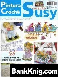 Журнал Colecao Susy Pintura em Tecido e Croche - N9 - 2001 jpg 3,65Мб