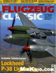 Flugzeug Classic №5, 2007