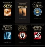 """Книга """"Вещи в себе"""" в 5 томах djvu, fb2 16,88Мб"""