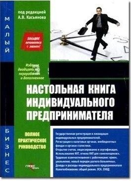 • Касьянов А.В.