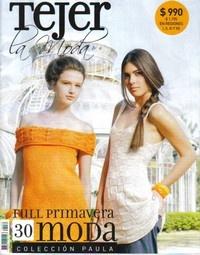 Журнал Tejer la moda №30 2007