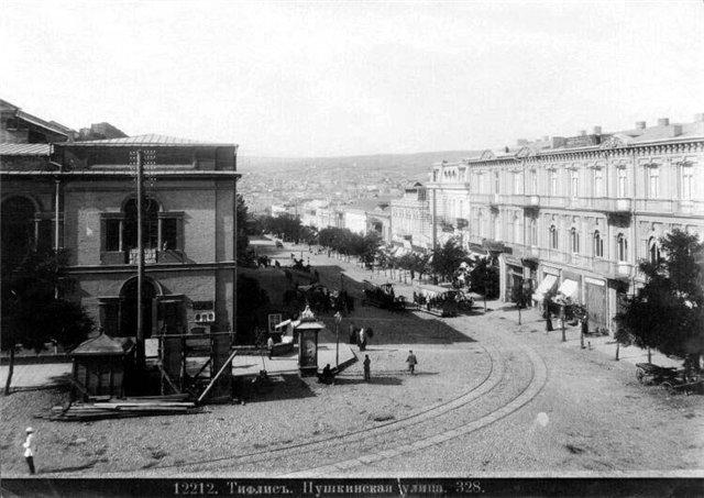 Тбилиси, ул. Пушкина