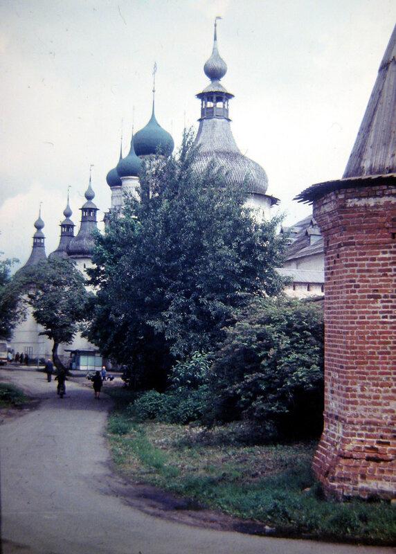 Rostov Kreml_1978.jpg