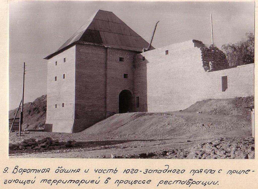 Воротная башня 1966.jpg