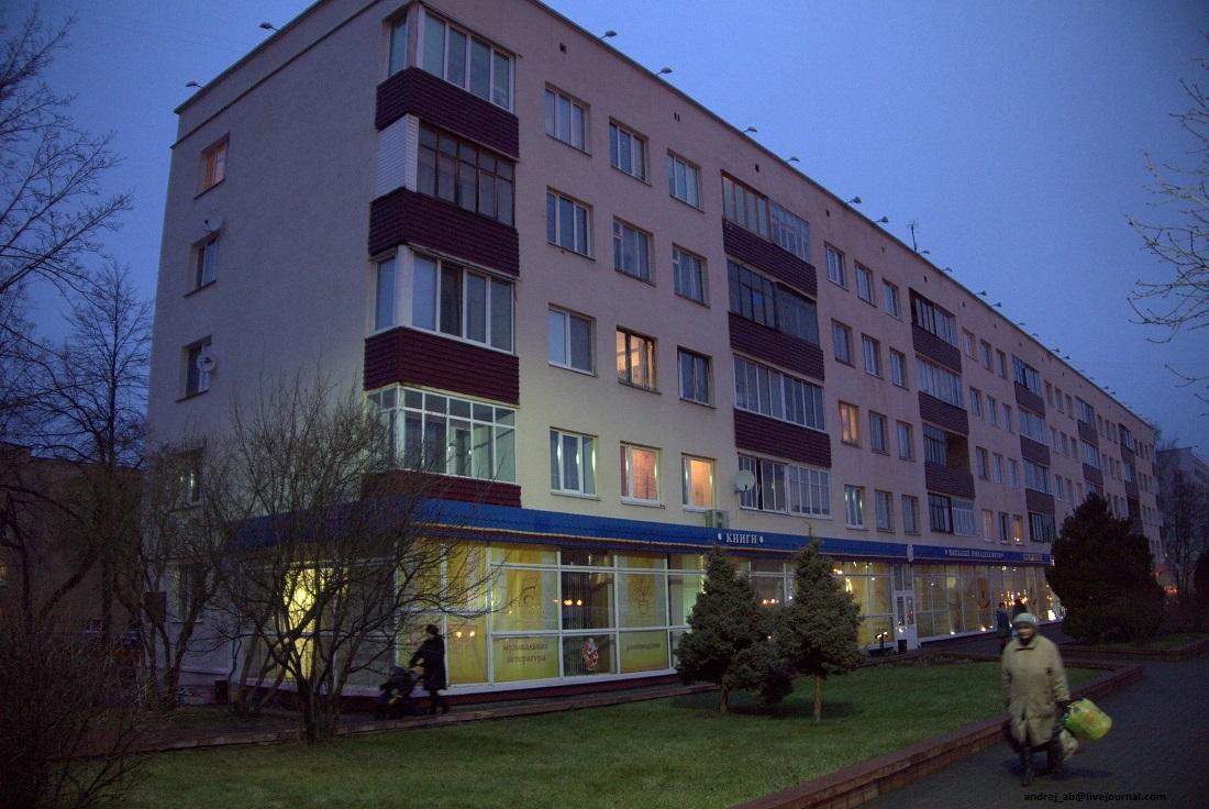 Дом, где жил Новожилов Л.В. в Новополоцке.