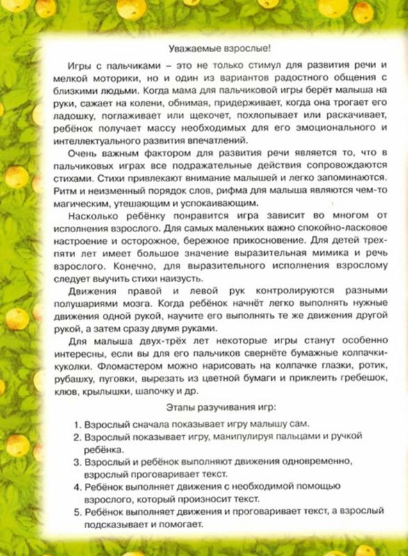 https://img-fotki.yandex.ru/get/15520/84718636.26/0_178f3b_42257753_orig
