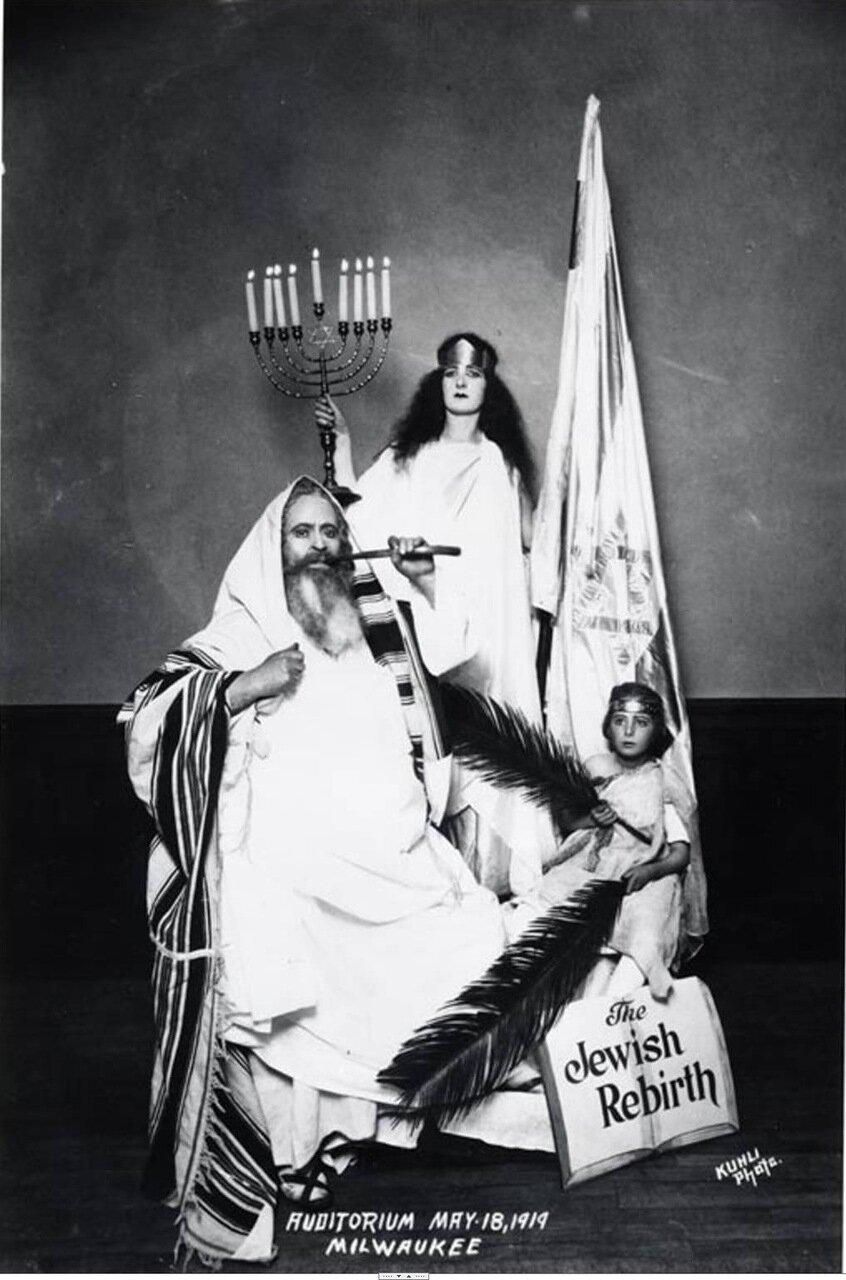 1919.  Голда Меир на конкурсе в «Поалей Цион» (Рабочие Сиона)