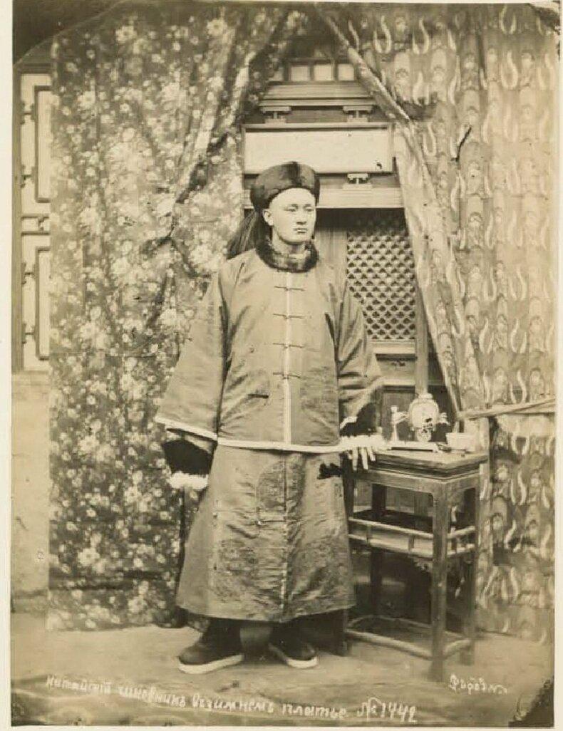 Китайский чиновник в зимнем платье
