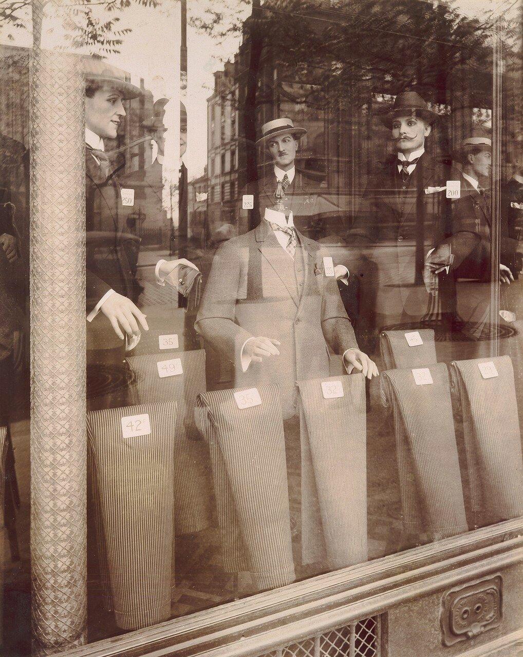 1927. Авеню Гобеленов