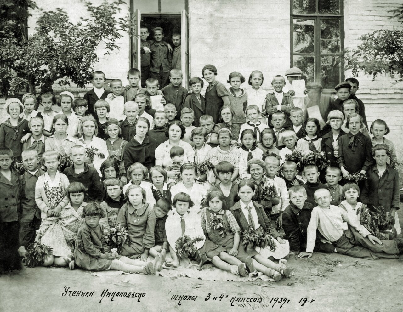 1939. Никопольская школа. 3 и 4 классы
