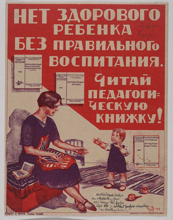 Without proper upbringing a child can't be healthy. Read pedagogical books, 1920s.jpg