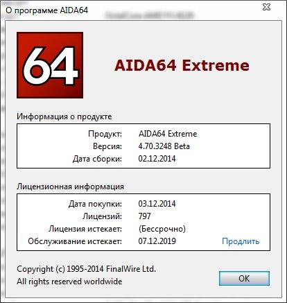 AIDA64 торрент скачать | Скачать торренты в BDRip и