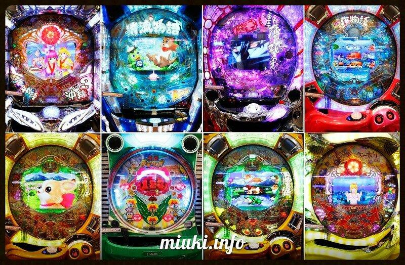 Устройство игровых автоматов Японии Пачинко