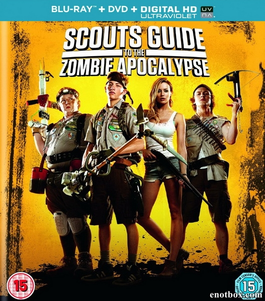 Скауты против зомби / Scouts Guide to the Zombie Apocalypse (2015/BDRip/HDRip)