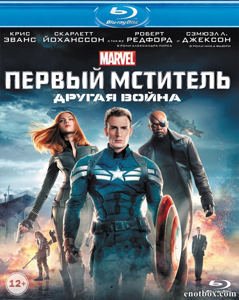 Первый мститель: Другая война / Captain America: The Winter Soldier (2014/BD-Remux/BDRip/HDRip/3D)