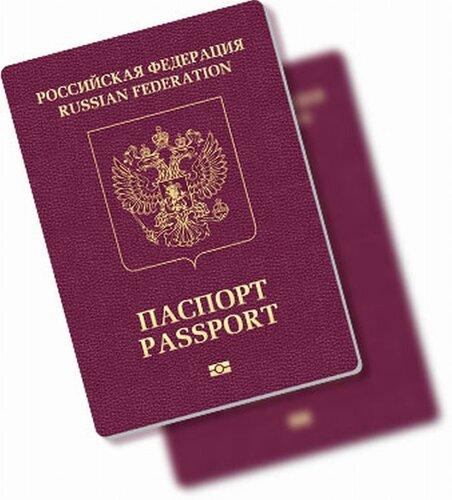 паспорт.jpeg