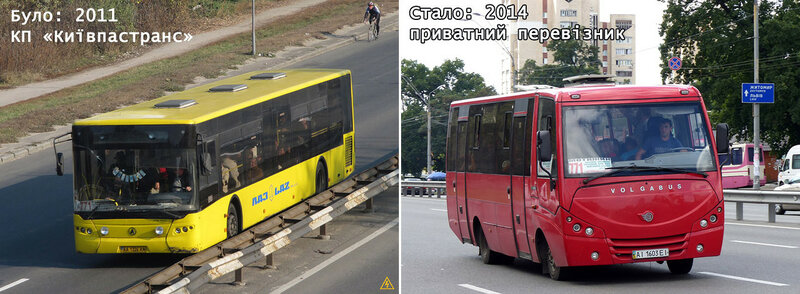 bus778.jpg