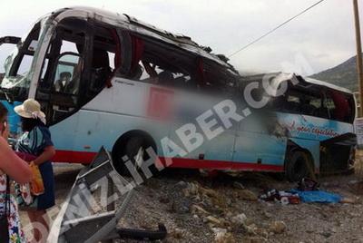 В трагедии савтобусом вТурции погибли 4 жителя России, 20 ранены
