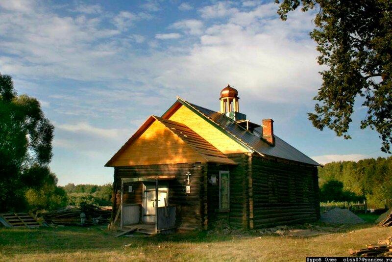 Беливо - Старообрядческий молитвенный дом Успения Пресвятой Богородицы  (2009)