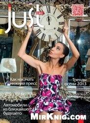 Журнал Just ceo №6 2013