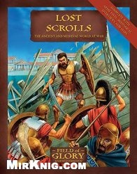 Книга Lost Scrolls