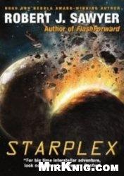 Книга Старплекс