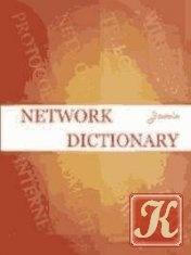 Книга Network Dictionary