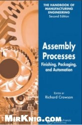 Книга Assembly Processes Finishing, Packaging, and Automation